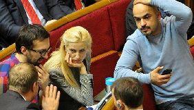 Лещенко, Найєм та Заліщук заявили про вихід з фракції «БПП»