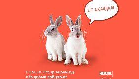Film.ua планує екранізувати п'єсу «За двома зайцями»