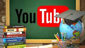 Усього три українські Youtube-канали мають мітку «Навчання»
