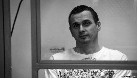 Сенцов хоче, щоб люди розділяли його на політв'язня і творчу людину - Наталія Каплан