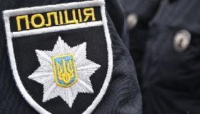 Нацполіція відкрила провадження на основі розслідування журналістів «Схем» щодо внесків на користь «Батьківщини»