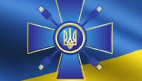 МІП запустить інформаційну кампанію для поширення українських каналів за кордоном