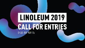 Фестиваль анімації Linoleum-2019 розпочав прийом заявок