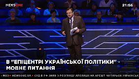 «Детектор медіа» розпочав проект моніторингу прайм-тайму шести інформаційних телеканалів: «112 України», NewsOne, Прямого каналу, ZIK, 24-го каналу та «Еспресо»