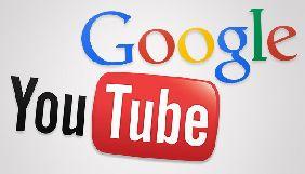 Google занепокоєний тим, що YouTube під загрозою через директиву ЄС про авторське право