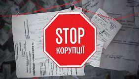 «Стоп корупції» виключено з Глобальної мережі журналістів розслідувачів GIJN