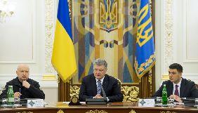 Порошенко анонсував міжнародний аудит «Укроборонпрому» як наслідок розслідування програми «Наші гроші»