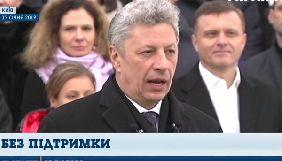 Для «України» Бойко не справжній