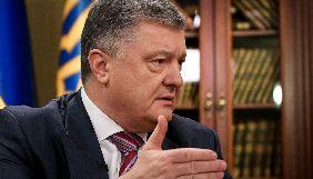 7 березня президент Порошенко дасть інтерв'ю трьом українським телеканалам