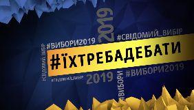 На каналі Скрипіна покажуть дебати серед кандидатів у президенти України