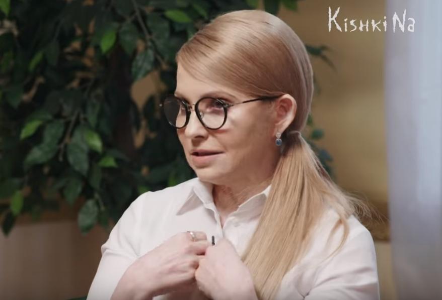 Юлия Тимошенко в интервью Соне Кошкиной: Я точно знаю, что стану президентом Украины. Спойлер