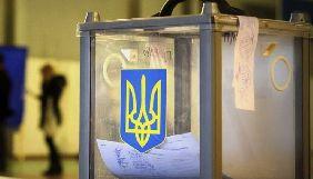 Донбасу женуть порожняк. Як позиціюють себе кандидати у президенти для мешканців Донбасу