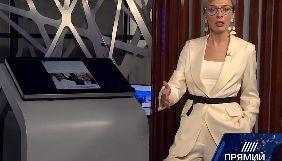 Прямий канал поширив «злив розмови Тимошенко з Коломойським»