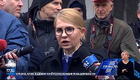 «Разоблачение Тимошенко» на Прямом