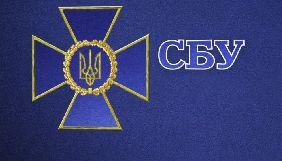 СБУ заявила про виявлення керованої РФ групи, яка поширила в соцмережах майже 12 тис. антиукраїнських фейків
