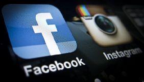 У роботі Facebook та Instagram стався наймасштабніший збій за всю історію — BBC