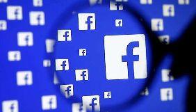 Прокуратура США почала розслідування угод, які укладала Facebook — NYT