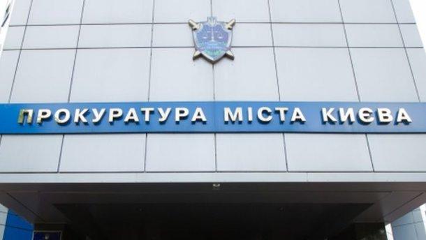 Прокуратура Києва відкрила провадження через інформацію в ЗМІ про стеження за журналістами «Схем»