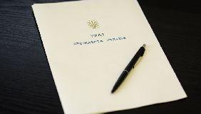 Кабмін схвалив указ про продовження виплати стипендій дітям загиблих в АТО журналістів