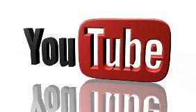 Youtube заблокував, а потім розблокував канал кандидата в президенти Володимира Зеленського