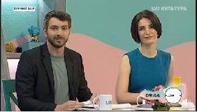 Єлизавета Цареградська тимчасово долучилася до команди «Пізній ранок шоу» на каналі «UA: Культура»