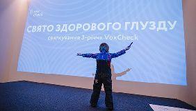 Змушує політиків казати правду: VoxCheck святкує три роки
