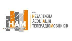 Незалежна асоціація мовників виступає проти нових вимог до мови телеканалів і радіостанцій