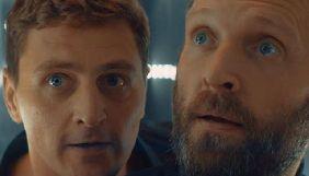 «Двері» відібрано до конкурсної програми міжнародного кінофестивалю у Великій Британії