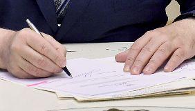 Порошенко підписав указ про аудит «Укроборонпрому» після розслідування «Наших грошей»