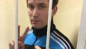 У Росії юриста судять за репост допису Аркадія Бабченка у Telegram