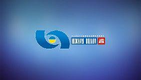 Одеський забудовник Бумбурас продав свій другий телеканал «Южная волна»