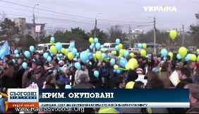 «Україна» покаже спільний з «Радіо Свобода» документальний проект про окупований Крим