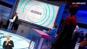 На ток-шоу «Зворотний відлік» на Суспільному не прийшов Сергій Каплін