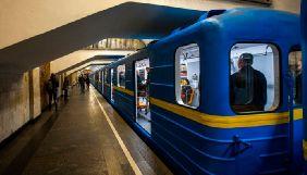 UATV покаже спецпроект про київську підземку