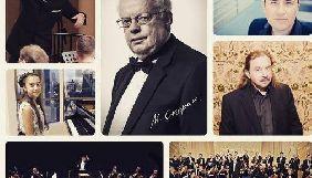 Радіо «Культура» наживо транслюватиме концерт «Симфо-опера Мирослава Скорика»