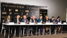 Держкіно виділить на проведення «Золотої дзиґи» 400 тис. грн