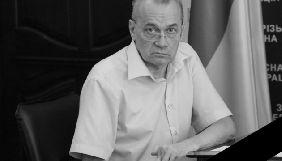 Помер представник Нацради в Запорізькій області Володимир Кучугурний