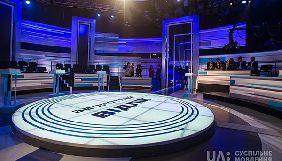 Дебати на Суспільному удвічі підвищили показники «UA: Першого»
