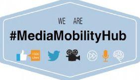 До 4 квітня – відбір учасників на стажування в рамках проекту «Хаб медіа мобільності»