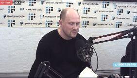 Сергій Каплін пообіцяв подати до суду на НСТУ через манекен у студії «Зворотного відліку»