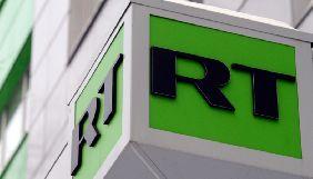 Російський RT зобов'язує працівників не критикувати канал ще 20 років після звільнення - джерело