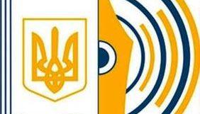 Держкомтелерадіо оголосив два тендери майже на 8 млн грн