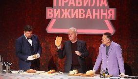 «Інтер» запускає споживацьке ток-шоу з Олександром Лук'яненком у денному слоті буднів