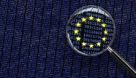 89% державних сайтів ЄС містять рекламні трекери — дослідження