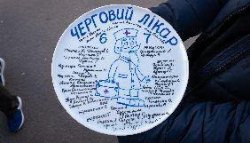 Film.ua розпочав зйомки 6-7 сезонів серіалу «Черговий лікар»