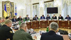РНБО вирішить питання санкцій щодо «112 Україна» та NewsOne після їх перевірки СБУ (ДОПОВНЕНО)