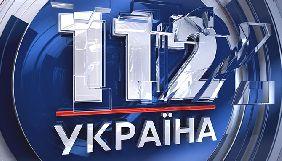 «112 Україна» і NewsOne не узгоджують сюжети та є конкурентами – Марчевський