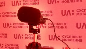 У НСТУ пояснили, чому відмовляться від мовлення на середніх хвилях із Луча на окупований Крим