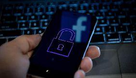 Facebook повідомила, що її співробітники мали доступ до значної кількості паролів користувачів