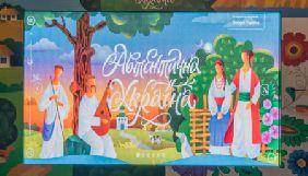 «Google Україна» запустила проект з популяризації культурно-історичної спадщини «Автентична Україна»